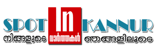 Spot in kannur - SRV InfoTech Project